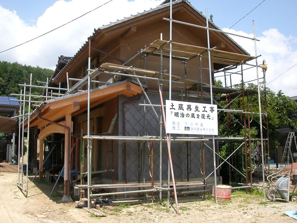 旧建造物の再生工事