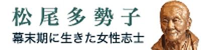 matsuri_04_bnr