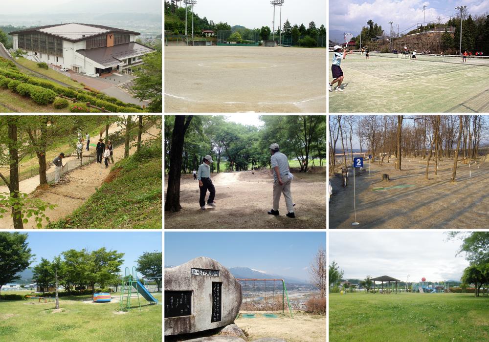 豊丘村には公園や、スポーツを楽しむことのできる施設がたくさんあります。